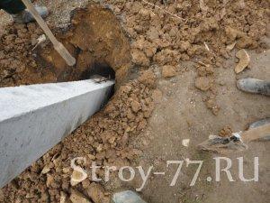 Установка деревянных и железобетонных опор ВЛ